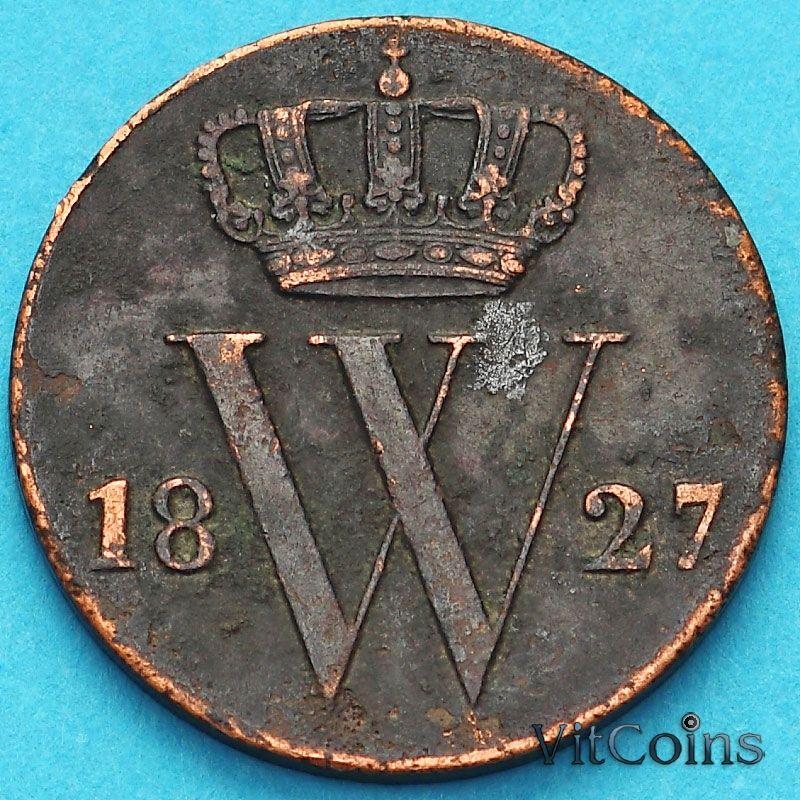 Монета Нидерланды 1/2 цента 1827 год.