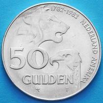 Нидерланды 50 гульденов 1982 год. Серебро.