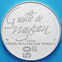 Нидерланды 50 гульденов 1984 год. Вильгельм I Оранский. Серебро.