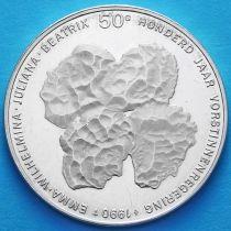 Нидерланды 50 гульденов 1990 год. 100 лет правлению королев. Серебро.
