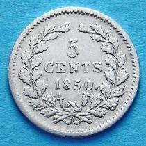 Нидерланды 5 центов 1850 год. Серебро.