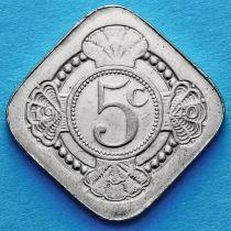 Нидерланды 5 центов 1975 год.