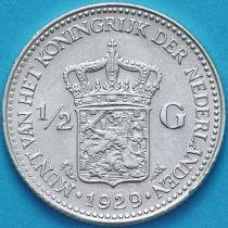 Нидерланды 1/2 гульдена 1929 год. Серебро.
