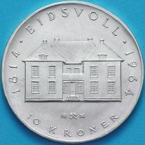 Норвегия 10 крон 1964 год. Конституция. Серебро.
