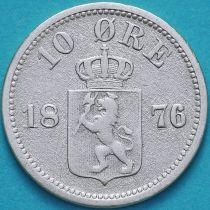 Норвегия 10 эре 1876 год. Серебро.