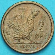Норвегия 2 эре 1958 год.