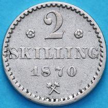 Норвегия 2 скилинга 1870 год. Серебро.