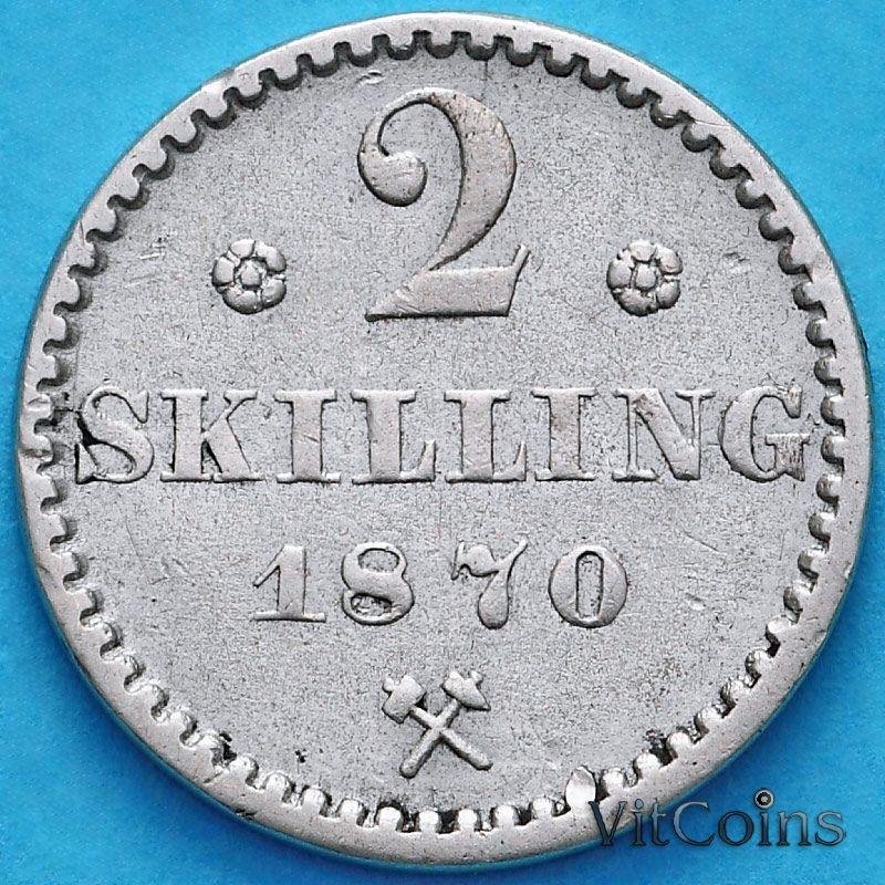 Монета Норвегия 2 скилинга 1870 год. Серебро.