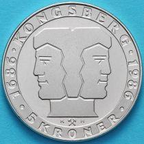 Норвегия 5 крон 1986 год. Монетному Двору 300 лет