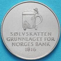 Норвегия 5 Крон 1991 год. Национальному Банку 175 лет
