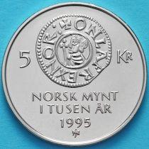 Норвегия 5 крон 1995 год. 1000 лет монетной системе Норвегии.