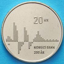 Норвегия 20 крон 2016 год. 200 лет Норвежскому банку.