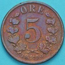 Норвегия 5 эре 1896 год.