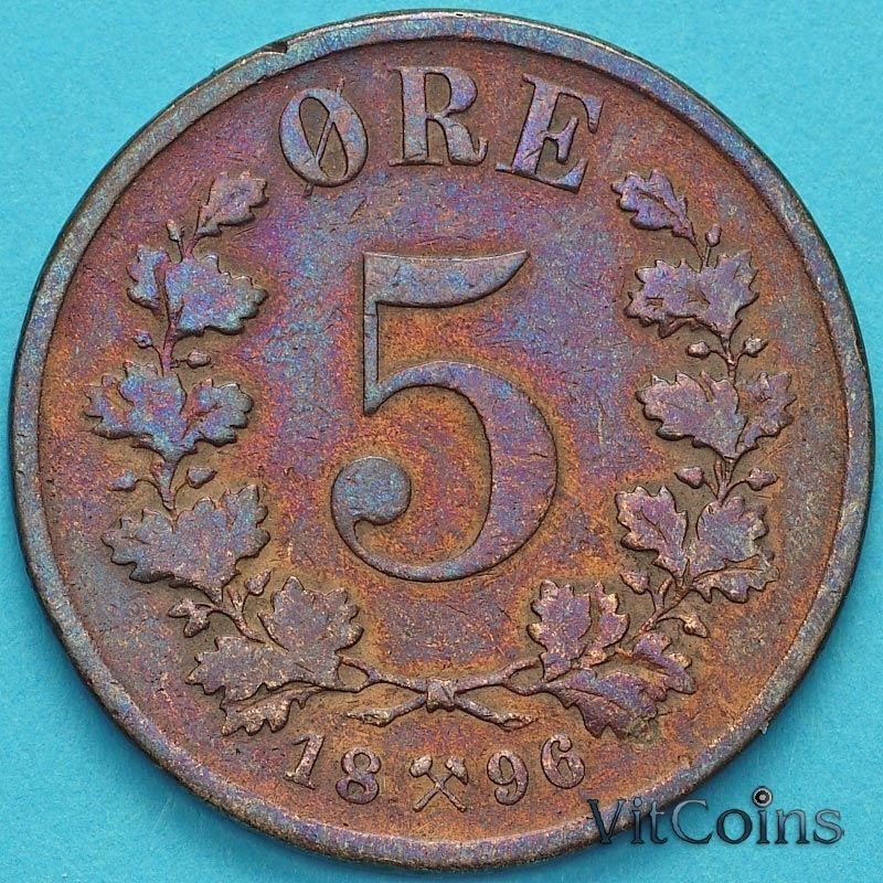 Монета Норвегия 5 эре 1896 год.