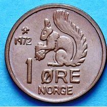 Лот 20 монет. Норвегия 1 эре 1972 год.