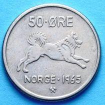 Норвегия 50 эре 1965 г. Собака