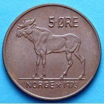 Норвегия 5 эре 1958-1973 год. Лось