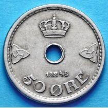 Норвегия 50 эре 1948 год.