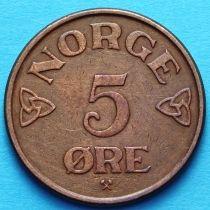 Норвегия 5 эре 1952-1956 год.