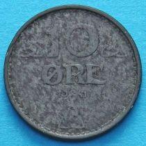 Норвегия 10 эре 1941-1942 год.