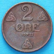 Норвегия 2 эре 1922-1952 год.