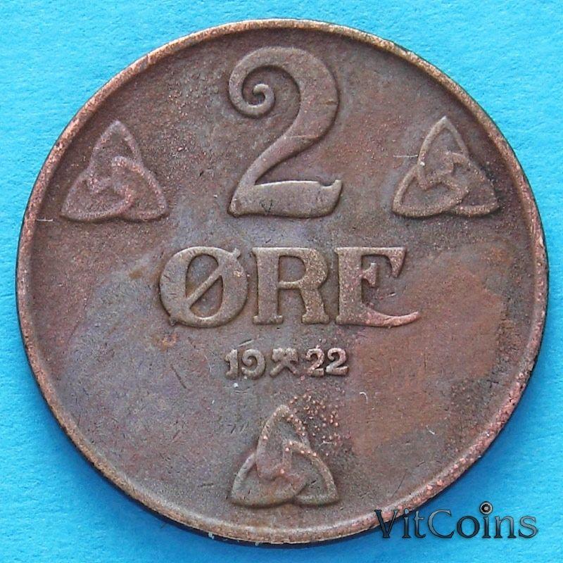 Монета Норвегия 2 эре 1922-1952 год.