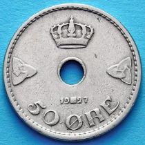 Норвегия 50 эре 1927 год.