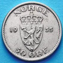 Норвегия 50 эре 1955 год.