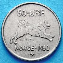 Норвегия 50 эре 1960 год.