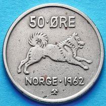 Норвегия 50 эре 1962 год.