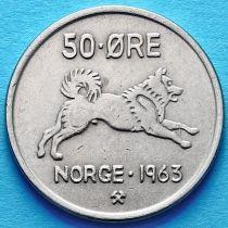 Норвегия 50 эре 1963 год.