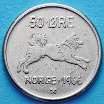 Норвегия 50 эре 1966 год.