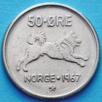 Норвегия 50 эре 1967 год.