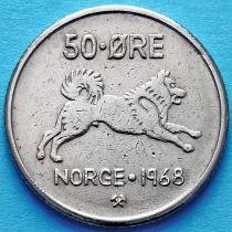 Норвегия 50 эре 1968 год.