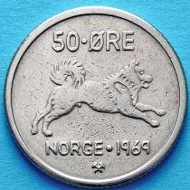 Норвегия 50 эре 1969 год.