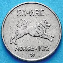 Норвегия 50 эре 1972 год.