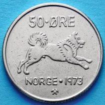 Норвегия 50 эре 1973 год.
