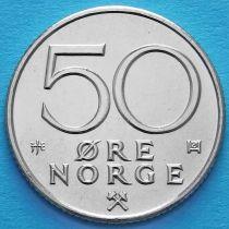 Норвегия 50 эре 1996 год.