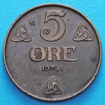 Норвегия 5 эре 1911 год.