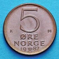 Норвегия 5 эре 1982 год.