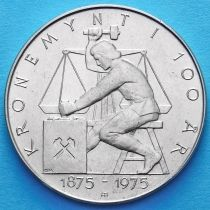 Норвегия 5 крон 1975 год. 100 лет кроне.
