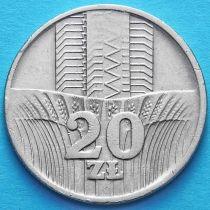 Польша 20 злотых 1974 год.