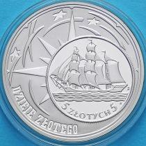 Польша 10 злотых 2005 год. Польский злотый. Серебро.