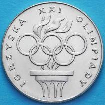 Польша 200 злотых 1976 год. XXI Олимпиада. Серебро.