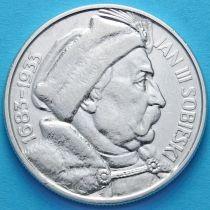 Польша 10 злотых 1933 год. Ян Собеский. Серебро. №2