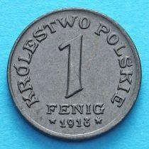 Польша 1 фениг 1918 год. №5