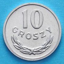 Польша 10 грошей 1981 год.