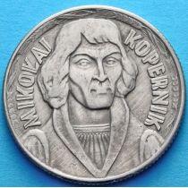 Польша 10 злотых 1959 г. Николай Коперник