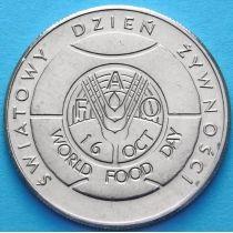 Польша 50 злотых 1981 год. ФАО