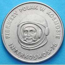 Польша 20 злотых 1978 год. Первый Космонавт Польши